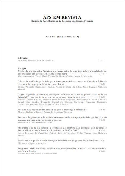 V.1 No.1 (2019)